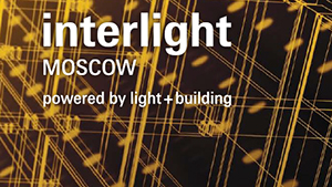«ЭкоРост» на выставке «Interlight Moscow 2016»